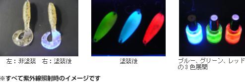 item_12.jpg