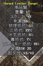 0626g.jpg