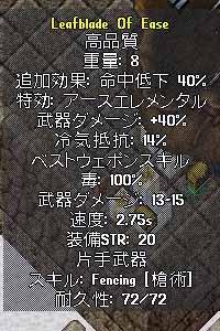 0718k.jpg