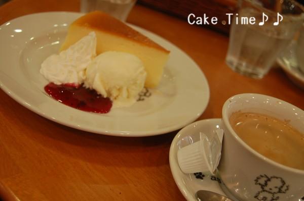 11.6 Cake snobbish babies