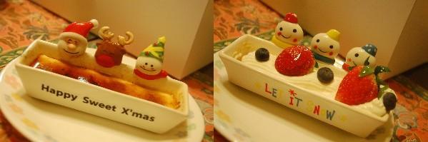 12.25 Xmas cake1
