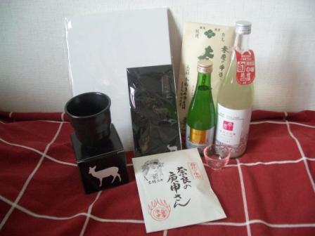 2009.4.10奈良 143