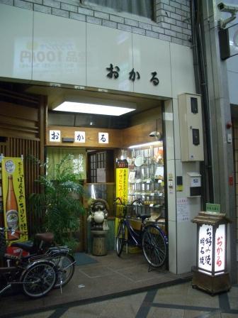 2009.4.10奈良 204