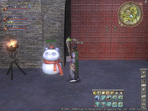 雪パンダ2