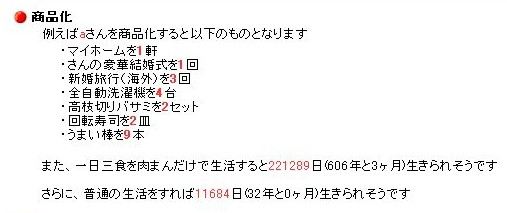 20060823174827.jpg