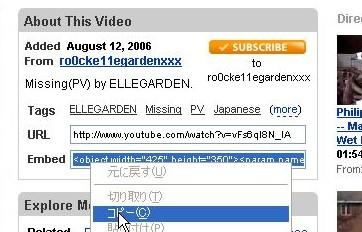 youtube1.jpg