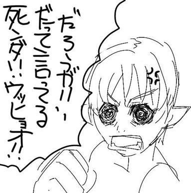 怒りのミニ腐乱死ス子。裸なのは服とか描くのがめんどいからです。いえ、違います。