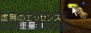 WS000068.jpg
