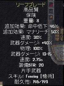 WS000157.jpg