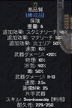 WS000189.jpg
