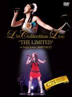 DVDBOX_h1_a_hp.jpg