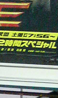 20081226091242