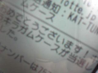 20090302091233