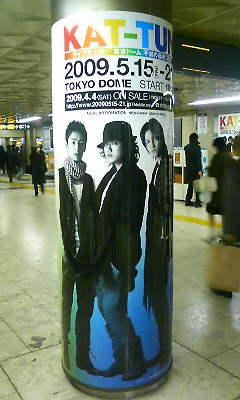 20090330190549