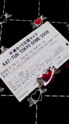 20090518.jpg