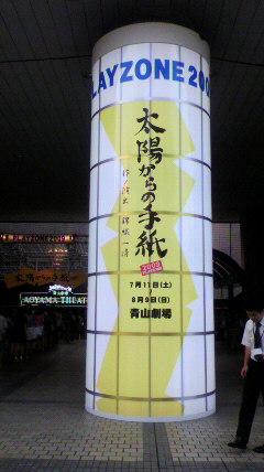 20090716225247