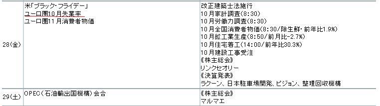11-24-2.jpg