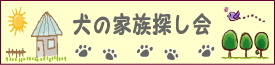 kazoku004.jpg