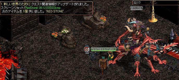 悪魔2_20081202