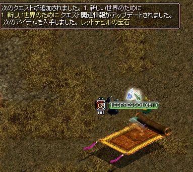 悪魔_20081202