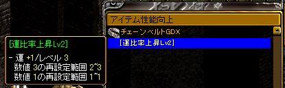 081227_再構成