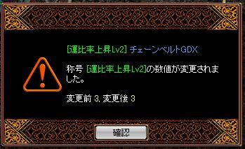 081227_再構成失敗