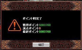 20090101_P戦