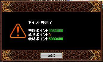 20090314_PV.jpg