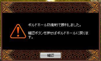 20090314_攻城