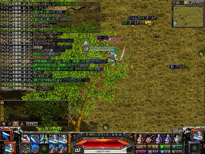 200902drop