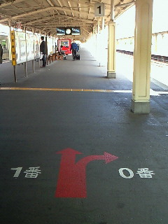20091017000156