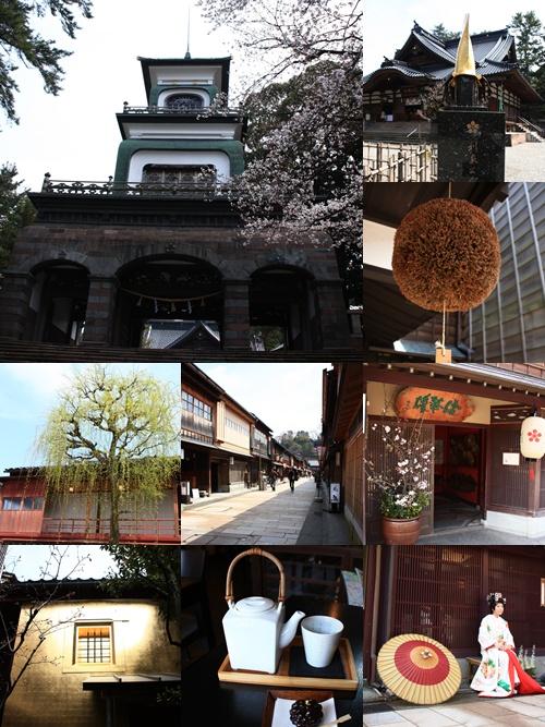 page尾山神社