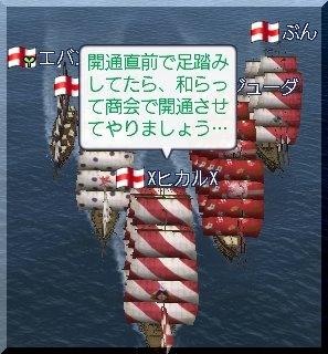 09-0221-081.jpg