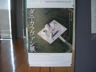 長崎・島原 011