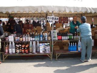 和水町・花の香酒造 015