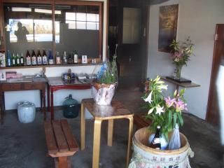 和水町・花の香酒造 018