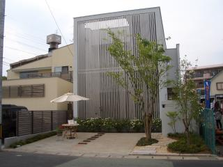 染め村邸 001
