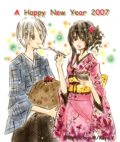 猪だけど・・・Happy new year!!