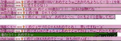 100to120.jpg