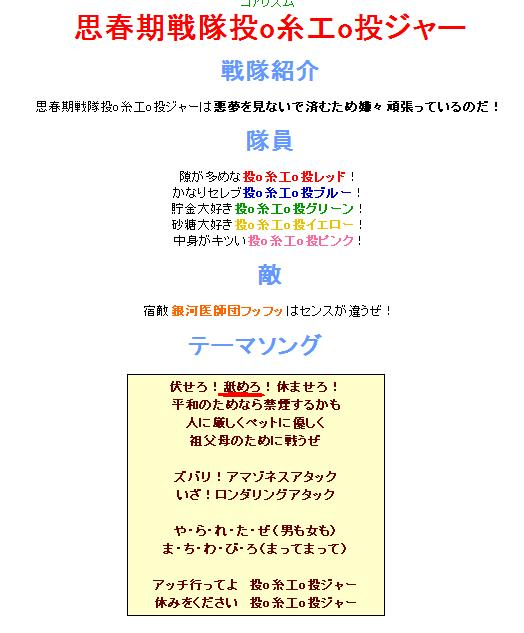 image3760829.jpg