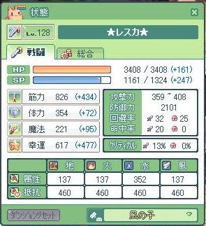 20081203-005.jpg