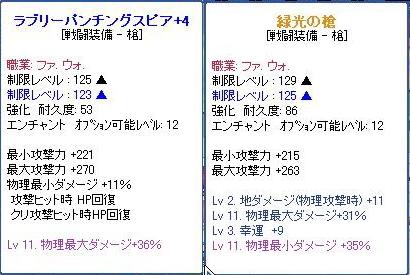 20081203-006.jpg