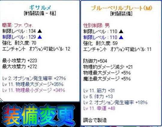 20081210-011.jpg