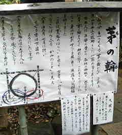 suwajinjya3.jpg