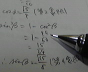 20080329001053