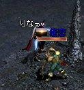 2008-05-08-4.jpg