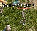 2009-08-27-5.jpg