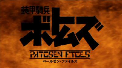 20081003_01.jpg