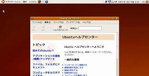 s-2009y05m31d_155241343.jpg