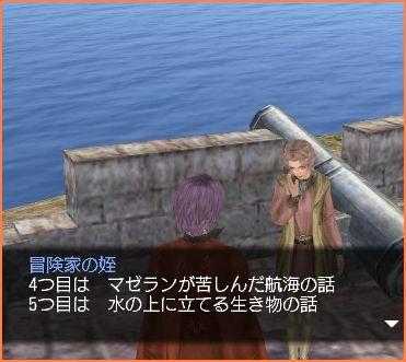 2008-08-22_01-22-02-006.jpg